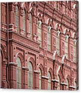 Detail Of The Kremlin, Moscow, Russia Canvas Print