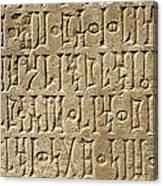 Details Of Sabaean Inscriptions At The Canvas Print