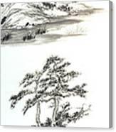 Distant Lands Canvas Print