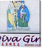 Diva Girl Canvas Print