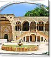 Do-00522 Emir Bechir Palace Canvas Print