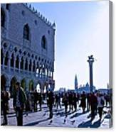 Doge's Palace Canvas Print