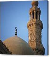 Dome And Minaret Of Mosque Of Barquq Canvas Print