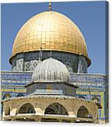 Dome Of The Rock Was Erected Canvas Print