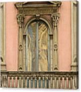 Doors Balcony And Duomo Reflection In Milan Italy Canvas Print