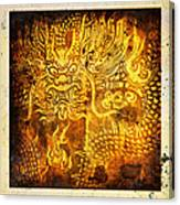 Dragon Painting On Old Paper Canvas Print