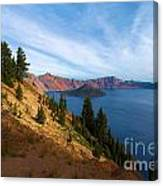 Edge Of The Crater Canvas Print