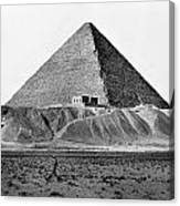 Egypt: Cheops Pyramid Canvas Print