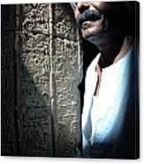 Egyptian Portrait 2 Canvas Print