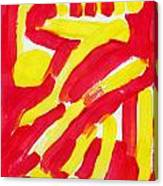 Engulfed Rage Canvas Print