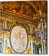 Entryway To The Hall Of Mirrors Canvas Print
