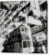Ethereal Hong Kong  Canvas Print