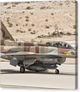F-16i Sufa Fighting Falcon Canvas Print