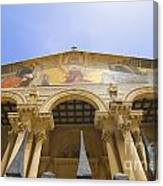 facade of Church of all Nations Jerusalem Canvas Print