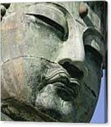 Face Of The Daibutsu Or Great Buddha Canvas Print
