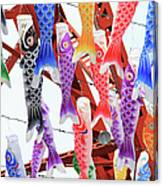 Fish Style Paper Lanterns Canvas Print