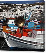 Fishing Boats Mykonos Canvas Print