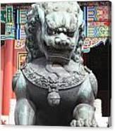 Forbidden City Lion Guardian Canvas Print