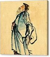 Fukurokuju God Of Wisdom 1840 Canvas Print
