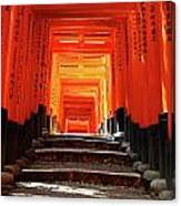 Fushimi Inari Shrine Pic.1 Canvas Print