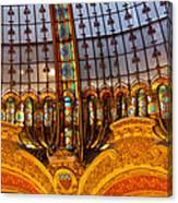 Galleries Laffayette Iv Canvas Print