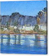 Geikie Gorge Canvas Print