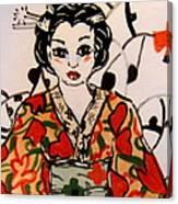 Geisha In Training Canvas Print