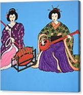 Geisha Serenade Canvas Print