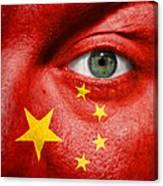 Go China Canvas Print