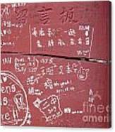 Graffiti Writing On A Wooden Board Canvas Print