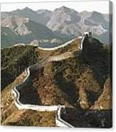 Great Wall Of China, C1970 Canvas Print
