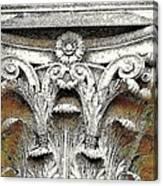 Greek Column Canvas Print