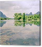 Guangxi In China Canvas Print