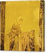 Guardian Angel Byzantine Art Canvas Print