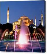 Hagia Sophia At Night Canvas Print