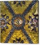 Hagia Sophia Ceiling Canvas Print
