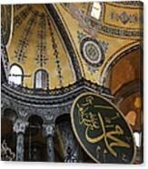 Hagia Sophia Interiour  Canvas Print