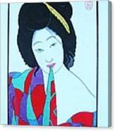 Hazukashigariya No Geisha Canvas Print