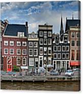 Herengracht 411. Amsterdam Canvas Print