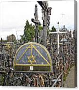 Hill Of Crosses 04. Lithuania Canvas Print