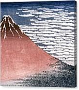 Hokusai: Fuji Canvas Print
