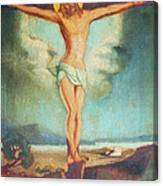 Holy Sacrifice Canvas Print