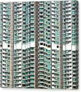 Hong Kong Residential Building Canvas Print