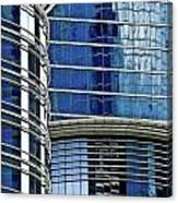 Houston Architecture 1 Canvas Print