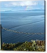 Iceland Rainbow - 02 Canvas Print