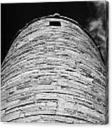 Irish Round Tower Canvas Print