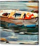 Istrian Fishing Boat Canvas Print