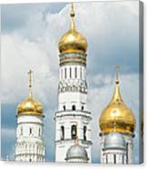 Ivan The Great Tower In Moscow Kremlin Canvas Print