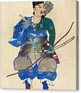 Japan: Archery Canvas Print