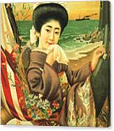 Japan Steamship Poster  1914 Canvas Print